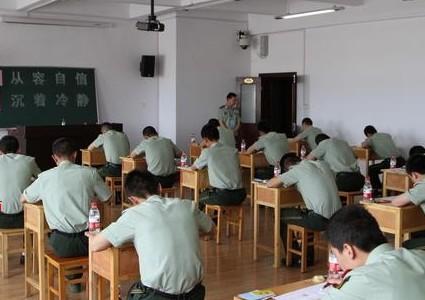 军校考试科目