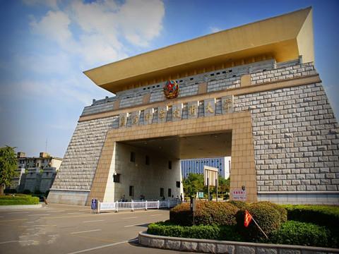 中国人民解放军国防科学技术大学-崔爱功军考教育