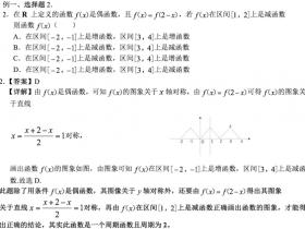 2016年军队院校统招考试数学试题分析(军考真题分析)